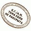 Аватар пользователя pashkaone