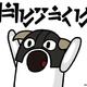 Аватар пользователя Aldmandr