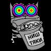 Аватар пользователя zoshib