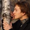Аватар пользователя MileyCyrus