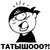 Аватар пользователя Shoohov91