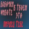 Аватар пользователя marik229
