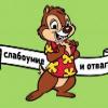 Аватар пользователя PIONER4ICK
