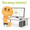 Аватар пользователя Pokarasi
