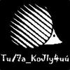 Аватар пользователя jeka2511