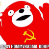 Аватар пользователя Pushik94