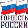 Аватар пользователя priderussia
