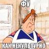 Аватар пользователя lesenok911