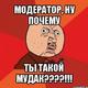 Аватар пользователя obiniak