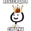 Аватар пользователя DocDizel