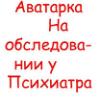 Аватар пользователя NaxPox