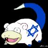 Аватар пользователя Nahash