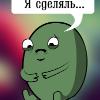 Аватар пользователя Phoenix0108