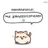 Аватар пользователя ellamak