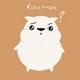 Аватар пользователя Xopxe