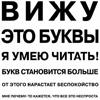 Аватар пользователя 256b