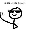 Аватар пользователя dionisys