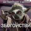 Аватар пользователя mmalkolm