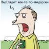 Аватар пользователя ywezanyat