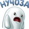 Аватар пользователя famg523
