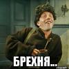 Аватар пользователя ismaragdov