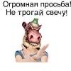 Аватар пользователя StingRamm