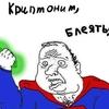 Аватар пользователя KriptoNeeD