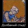 Аватар пользователя novavel