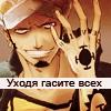 Аватар пользователя DokSkifcha