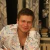 Аватар пользователя PlatonV