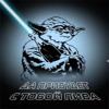 Аватар пользователя Joss81