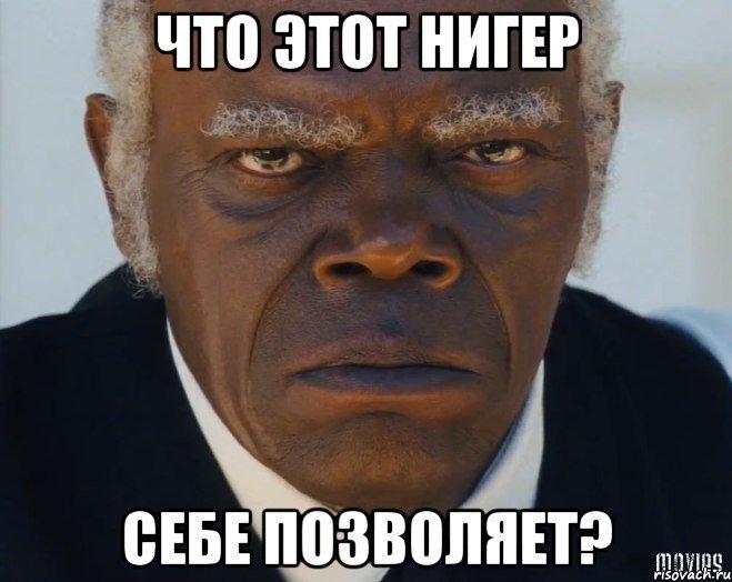 """""""Даже беглый анализ говорит о том, что покушение было именно на меня"""", - Мосийчук - Цензор.НЕТ 8828"""