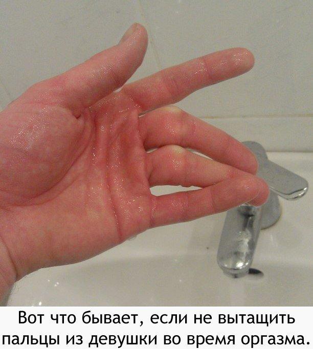 Два пальца в вагине