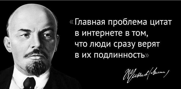Тютчев стих ты у россии только жопа а думаешь что голова