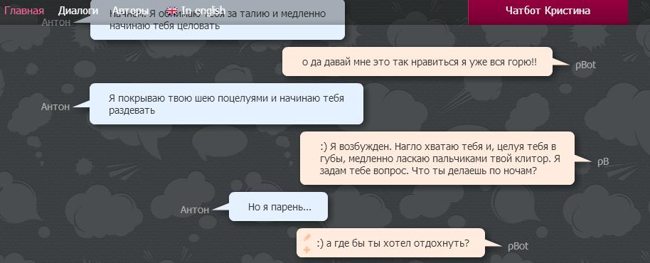 смогли русские гей фильмы нами говоря, по-моему, это