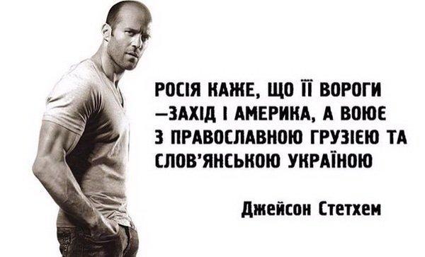 Надеюсь, удастся принять реалистичный и приемлемый мандат миссии ООН на Донбассе еще до выборов в РФ, -Габриэль - Цензор.НЕТ 672