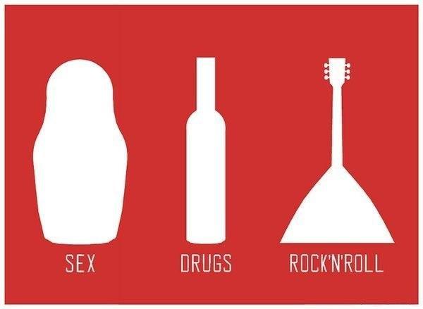 Секс дрекс и рок н ролл