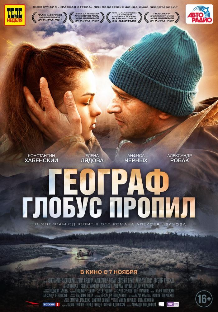 Зажигание (2013) скачать торрентом фильм бесплатно.