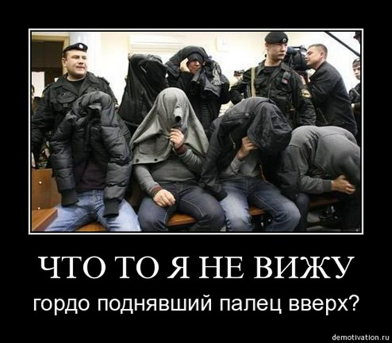 Русские дают пизды кавказцам