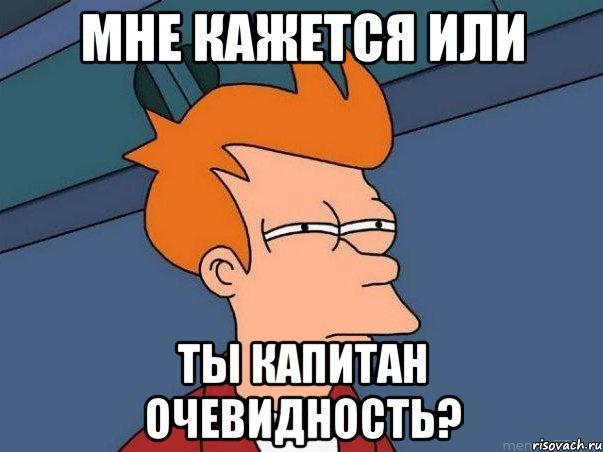 https://cs6.pikabu.ru/images/big_size_comm/2014-11_1/14149251946996.jpg
