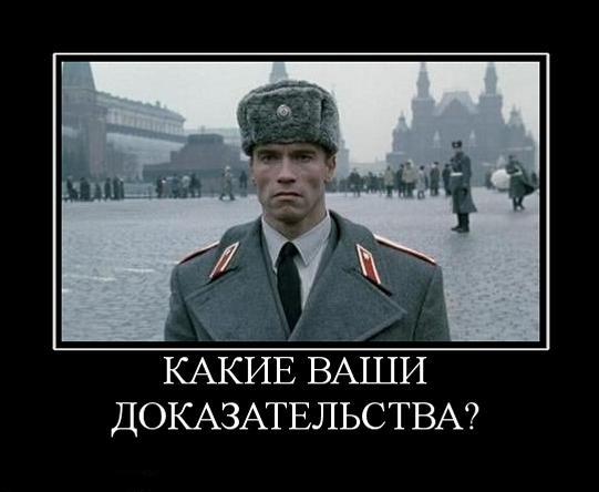 Частное русское с доказательством видео смотреть фото 252-808