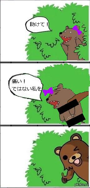 Шлюха педобир