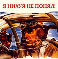 https://cs6.pikabu.ru/images/big_size_comm/2014-12_1/14176390122621.jpg
