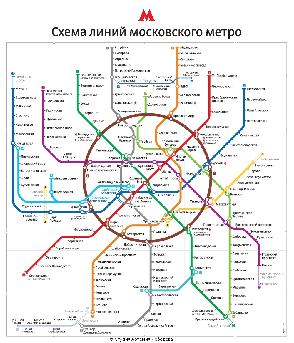 карта метро москвы картинка