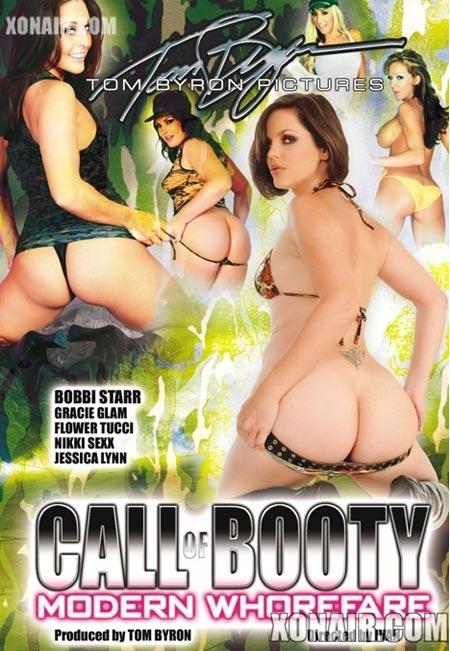 zvonok-porno-parodiya