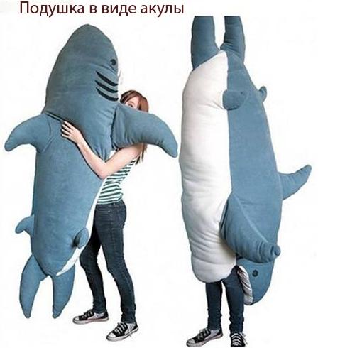 я хочу акулу
