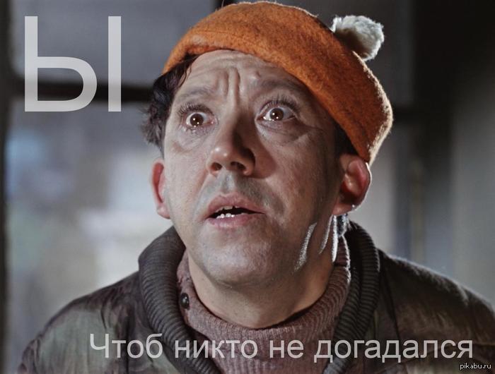 Черга в Печерському суді на право подати клопотання на обшук розписана на три місяці вперед, - Луценко - Цензор.НЕТ 6320