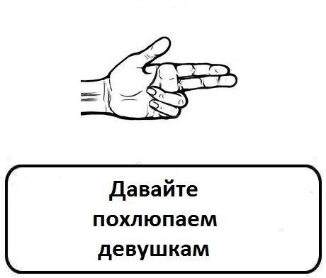 mamochki-zhene-nravitsya-fisting-paltsami-kak-eto-ponyat-skromnaya-bryunetka-otebal