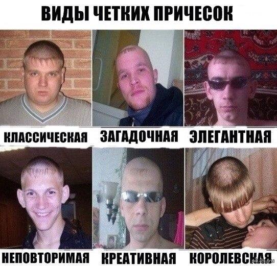pricheski-na-vulve-hhh-tetki