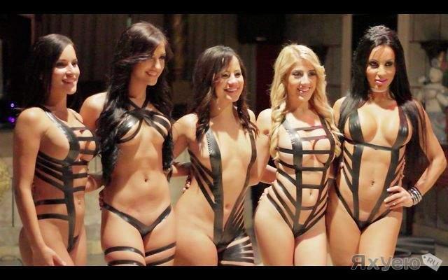 Девушки в изаленте фото 790-711